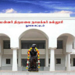 Mannar Thirumalai Naicker college