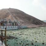 Samanar Hills