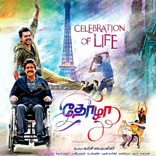 tohza tamil movie