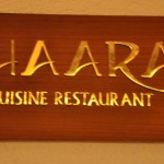 Ahaaram Restaurant