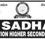 sadhanaschool